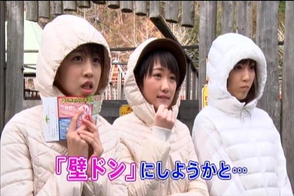 モーニング娘DVDマガジンvol67(その3)_022