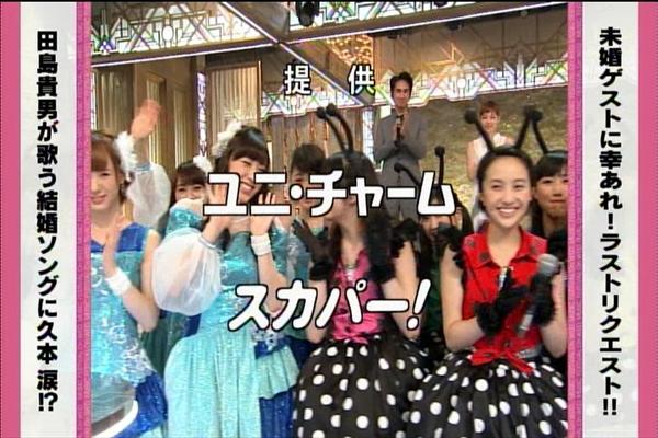 水曜歌謡祭0610_040