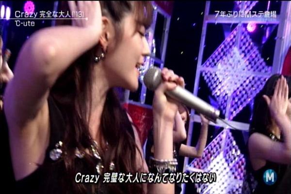 ミュージックステーション0612_060