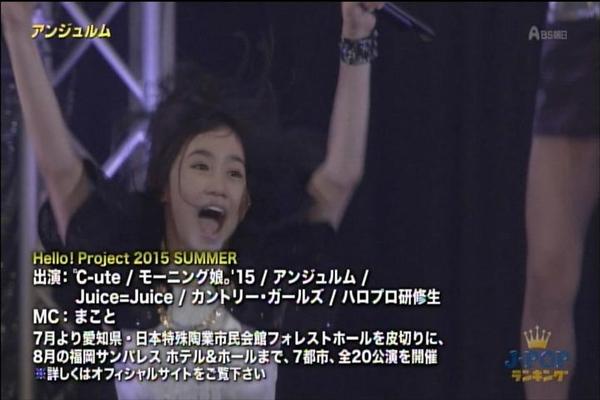J-POPランキング0613_075