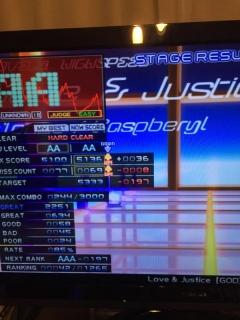 love_justice_hard.jpg
