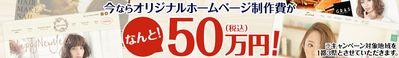 banner_50cp-pc.jpg