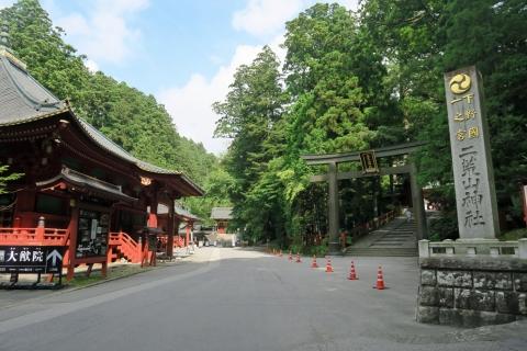 02二荒山神社
