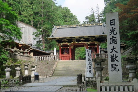 04二荒山神社