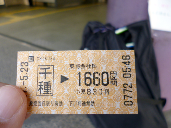 P1040237.jpg