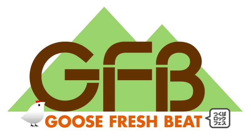 GFB15_logo.jpg