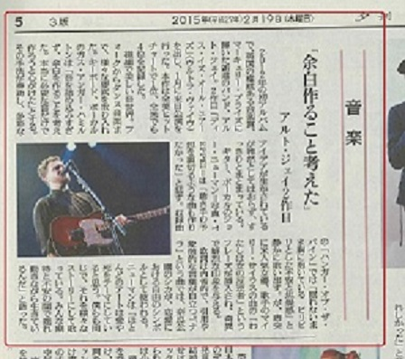 altj_yomiuri_interview.jpg