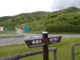 湖尻峠で道路を横断