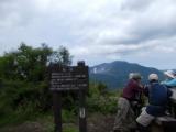 丸岳から大涌谷を望む