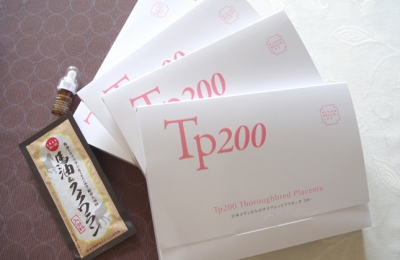 IMGP0029-2.jpg