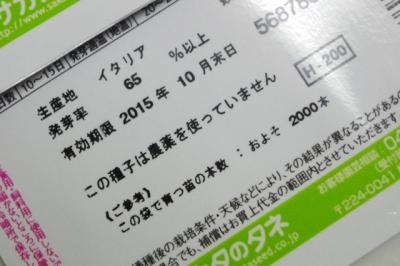 IMGP9735-7.jpg