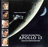 アポロ132マイグミ