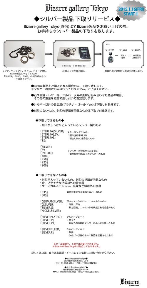 2015sitadori_blog.jpg