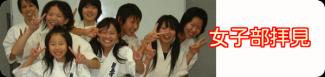 繧ッ繝ゥ繧ケ繝舌リ繝シ・亥・ウ蟄宣Κ・雲convert_20150306121556