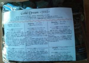 20150109143629.jpg