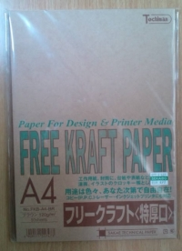 sraft-pk50p.jpg