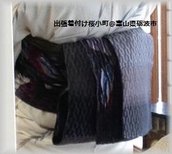 半幅帯古代紫カラテア結び