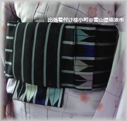 カルタ結び 博多織半幅帯