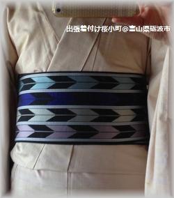 紬単衣半幅帯