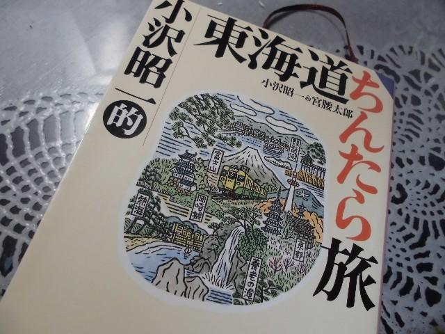14.12.30 門松 (11)