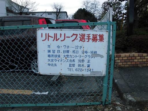 15.1.4 初詣 秋葉神社、成田山 (3)