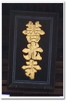善光寺(1)1
