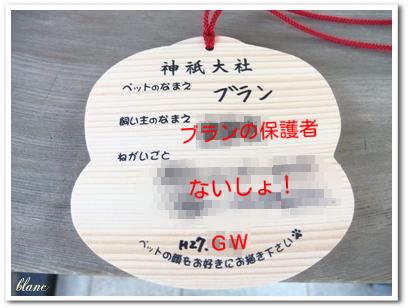 神祇大社(5)