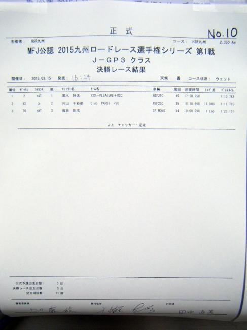 JGP3final.jpg