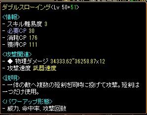 dth20150508.jpg