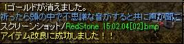 kakyudxresult201424.jpg