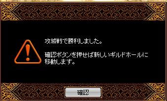 kouzyo20140221.jpg
