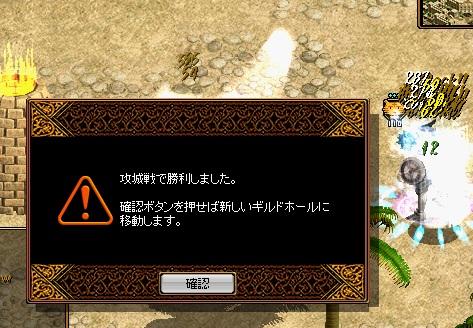 kouzyoresult20140214.jpg
