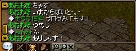 mitemasukirara0309.jpg