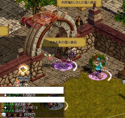mitemasuurutora2-1.jpg