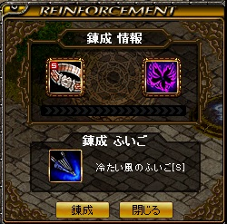 renseianti1.jpg