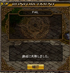 renseianti3.jpg