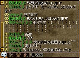 sakebi0307.jpg