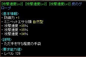 tsokukawate1.jpg