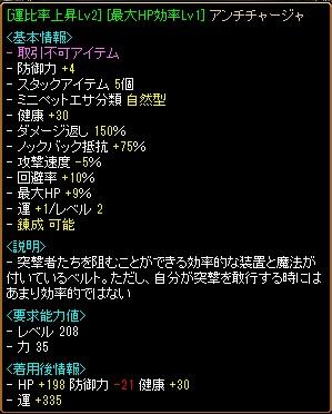 unhiantiseikou3.jpg