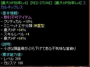 whphonekubi2.jpg