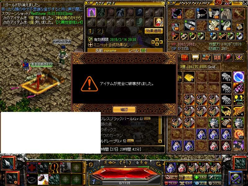 wkenhi2-2.jpg