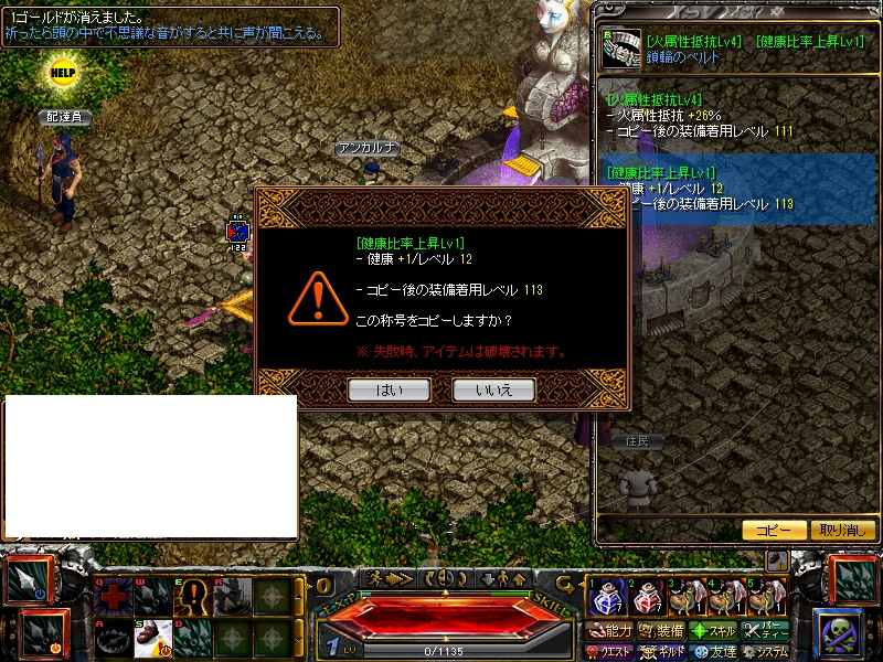 wkenhi2.jpg