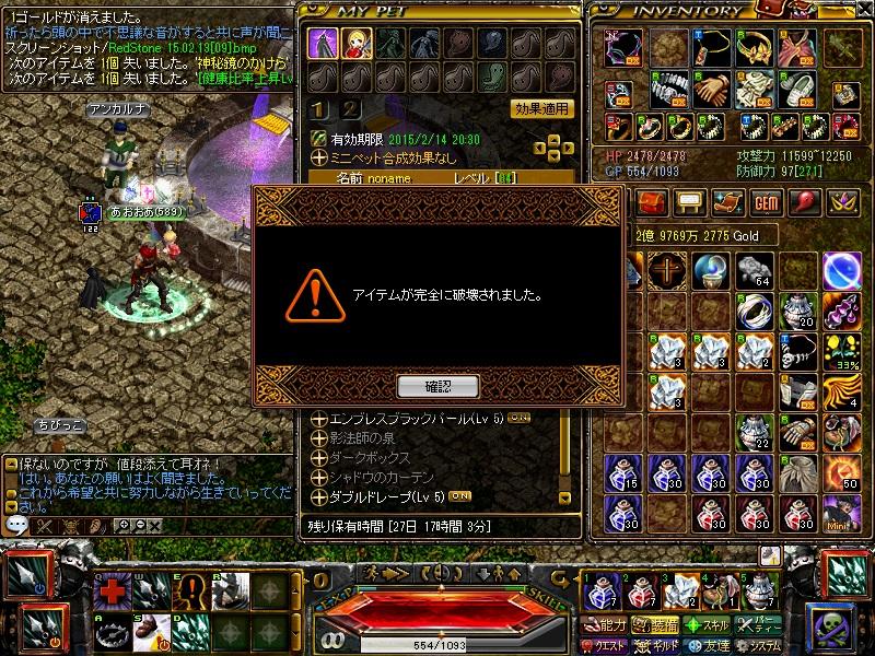 wkenhi3-2.jpg