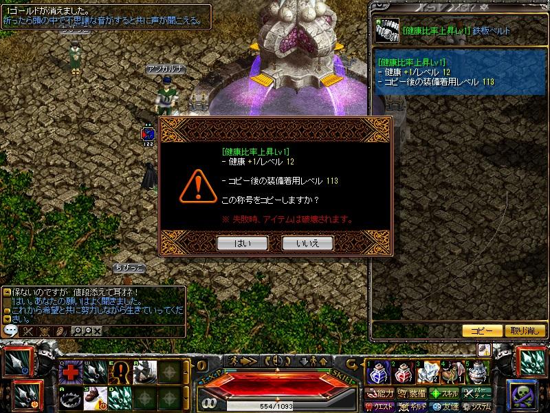 wkenhi3.jpg