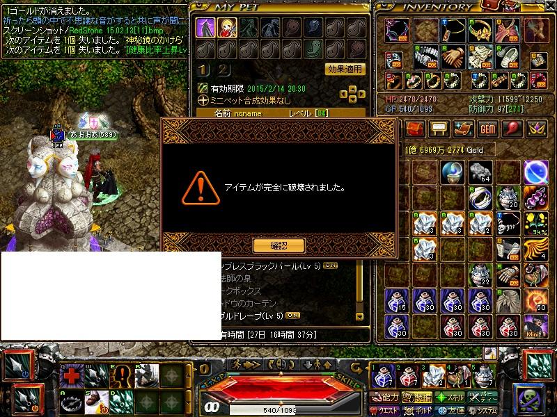wkenhi4-2.jpg