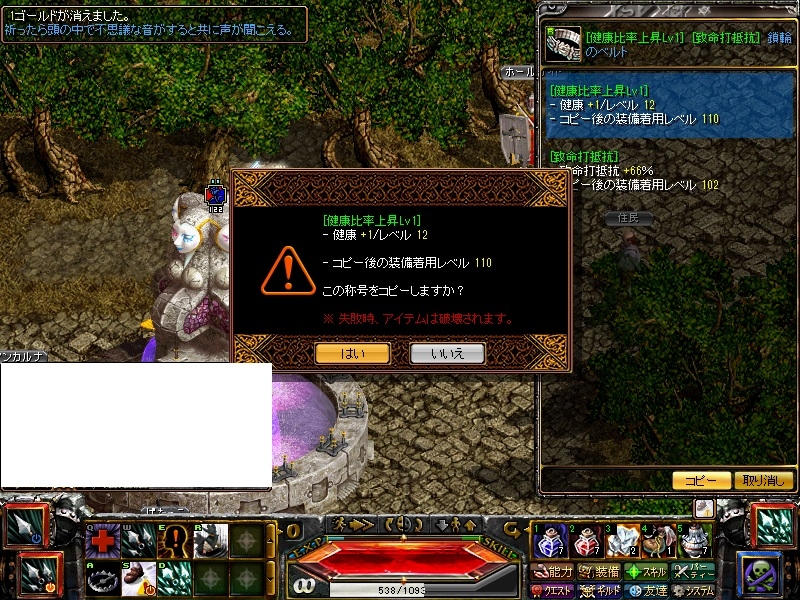 wkenhi4.jpg