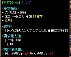 yubi8.jpg