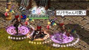 yumeji201424.jpg