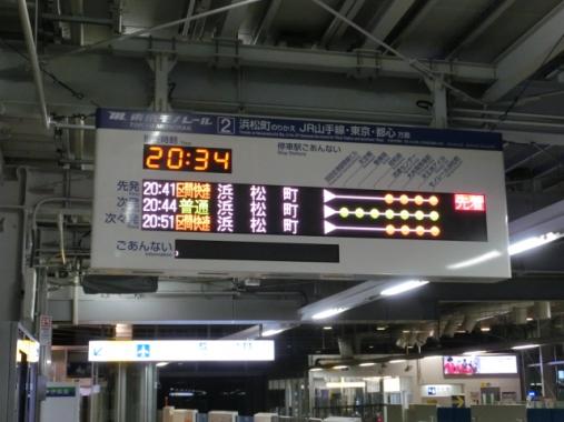 CIMG6128.jpg
