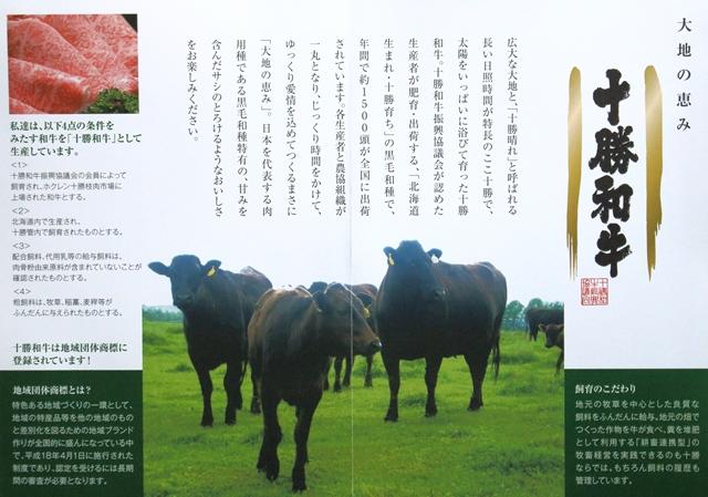 2011-10-08 華3888